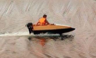 Гибрид с лодкой